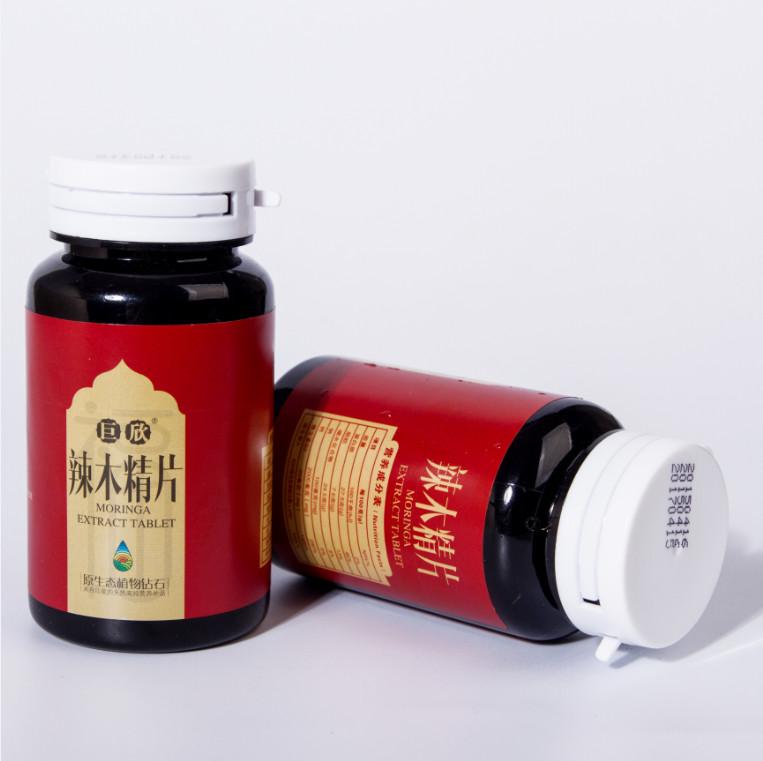 辣木(moringa oleifera)为辣木